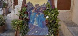 Πανηγύρισε το ιστορικό μοναστήρι του προφήτη Ηλία στα Ρούστικα Ρεθύμνου (Και βίντεο)