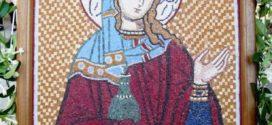 Πανηγυρικός εσπερινός στον εορταζόμενο Ιερό Ναό Αγίας Μαρίας της Μαγδαληνής