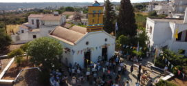 Γιόρτασαν τα Κουνουπιδιανά τον παλαιό Ιερό Καθεδρικό Ναό αφιερωμένο στο γενέσιον της Θεοτόκου (Και βίντεο)