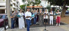 Η χορωδία της Ενορίας Αγίας Αικατερίνης Νέας Χώρας (Και βίντεο)