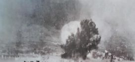 """Μνήμη θυμάτων για την αποφράδα ημέρα της έκρηξης του μότορσιπ """"Πανορμίτης"""""""
