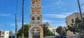 ΣΤΗΝ ΕΝΟΡΙΑ ΚΟΥΝΟΥΠΙΔΙΑΝΩΝ -Εγκαίνια  εορταζομένου Ιερού Ναού Αγίου Δημητρίου (Και βίντεο)