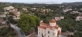 ΣΤΟ ΓΑΒΑΛΟΧΩΡΙ ΑΠΟΚΟΡΩΝΟΥ – Εορτάστηκε η παλιά εκκλησία αφιερωμένη στους Αγίους Σέργιο και Βάκχο