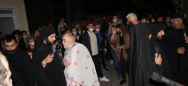 Στιγμιότυπα εσπερινού και Θείας Λειτουργίας Αγίου Δημητρίου στο εκκλησάκι της οδού Μουρνιδών