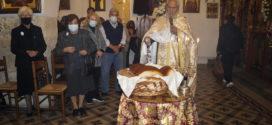 Με λαμπρότητα γιορτάστηκε ο Ιερός Ναός των Αγίων Αναργύρων στην παλιά πόλη