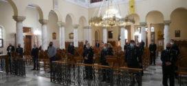 Η Ελληνική Αστυνομία τίμησε τον προστάτη της Άγιο Αρτέμιο