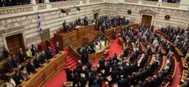 """Ασυμφωνία αντιπολίτευσης – συμπολίτευσης:  Μία διαχρονική """"κατάρα""""!"""