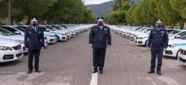 Επιτέλους αρχίζει ουσιαστικός υλικοτεχνικός εκσυγχρονισμός στην Ελληνική Αστυνομία