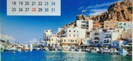 Θαυμάσια τα νέα ημερολόγια για το 2021 της ΑΝΕΚ