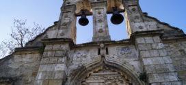 Εορτάστηκε η βυζαντινή εκκλησιά Αγίου Ιωάννου του βαπτιστή και Προδρόμου στα Δελιανά
