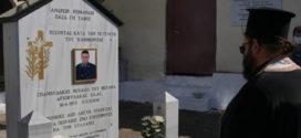 Τιμήθηκε η μνήμη του δολοφονηθέντος αστυνομικού Μιχαήλ Σπανουδάκη από ληστή τράπεζας (Και βίντεο)