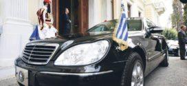 Αλλαγή νομοθεσίας για τα κρατικά οχήματα