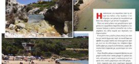 """""""Αποδράσεις"""" σε παραλίες και ενδοχώρα όλης της Κρήτης (Και βίντεο)"""