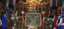 Τιμήθηκε η μνήμη των ιερομαρτύρων επισκόπου Μελχισεδέκ και ιεροδιακόνου Καλλίνικου (Και βίντεο)