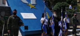 Τιμήθηκε στην Κάρπαθο η μνήμη του Χανιώτη σμηναγού Κώστα Ηλιάκη (Και βίντεο)