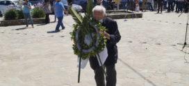 Εκδήλωση μνήμης για το ολοκαύτωμα της μαρτυρικής Καντάνου