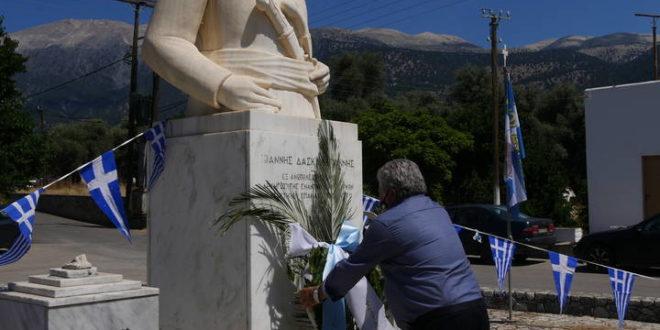 Εορτάστηκε ο Ιερός Ναός της Αγίας Τριάδος και τιμήθηκε η μνήμη του ήρωα Δασκαλογιάννη