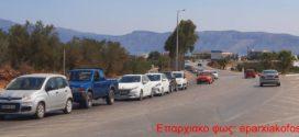 Διαχρονικό κατάντησε το κυκλοφοριακό πρόβλημα μέσα στην Κίσαμο
