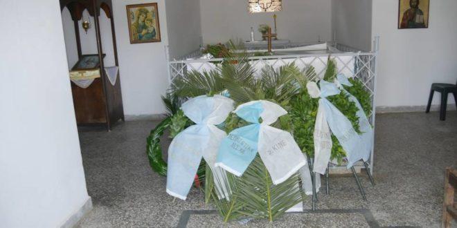 Τιμή στη μνήμη των εκτελεσθέντων στα Μνημεία Κερίτη και Σκινέ