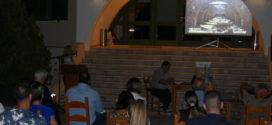 Προβολή γνωριμίας του Αποκόρωνα στο Ινστιτούτο Επαρχιακού Τύπου
