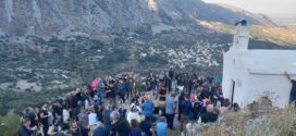 Πανηγυρικοί εσπερινοί σε εορταζόμενες εκκλησίες του Τιμίου Σταυρού