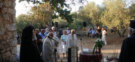 Ο εσπερινός στο εορταζόμενο εκκλησάκι της Αγίας Σοφίας στον Αποκόρωνα