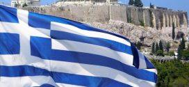 Πότε θα απαλλαγεί η Ελλάδα από την διαφθορά;